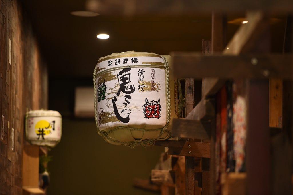 Kaiseki Japanese Restaurant traditional paper lantern