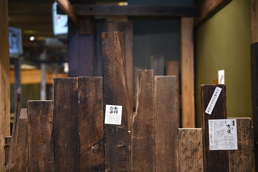 Japanese notices on wooden pailings