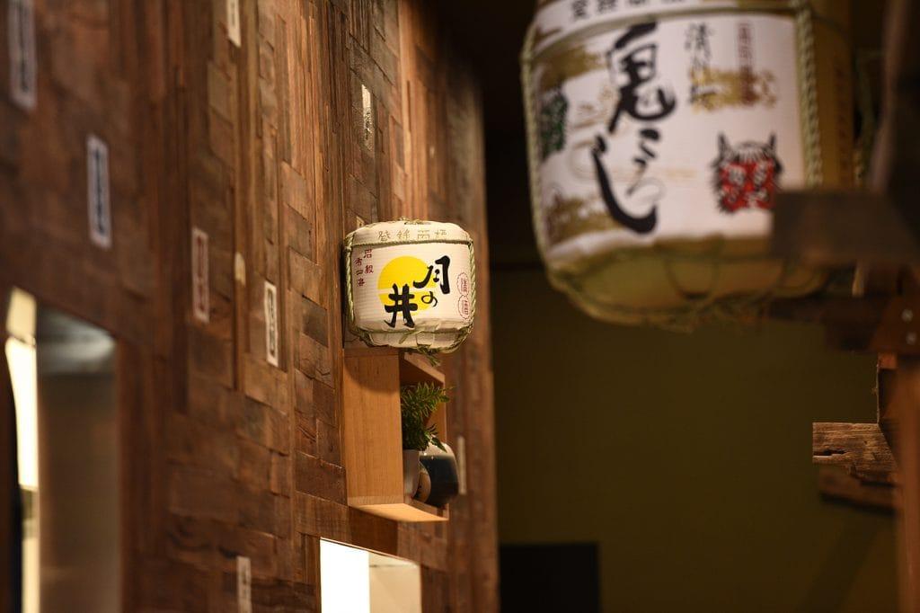 Kaiseki Japanese Restaurant traditional yellow paper lantern