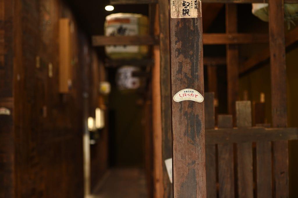 Japanese writing on worn looking wood column